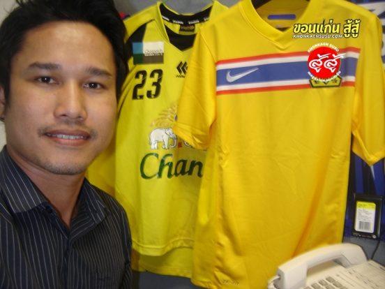 Thailand-2010-037