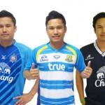 สำรวจตลาด ราคา เสื้อฟุตบอล แต่ละสโมสรไทยพรีเมียร์ ลีก 2011