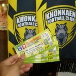 ดูบอล Divison 1 2009 ครั้งแรก : คนขอนแก่น รักขอนแก่น เชียร์ Khon Kaen FC