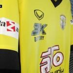My Review รีวิวเสื้อขอนแก่น เอฟซี ฤดูกาล 2012 ในสายตาขอนแก่น สู้สู้