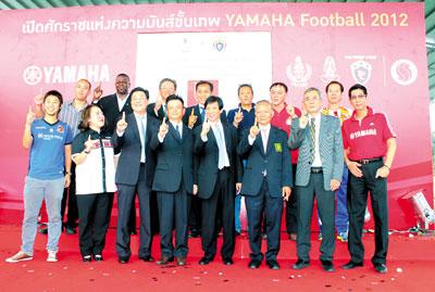 """ในที่สุดชายกลาง อย่างฟุตบอลดิวิชั่น 1 เมืองไทยก็ได้สปอนเซอร์เข้ามาสนับสนุนเสียที หลังจาก เป็นลูกเมียน้อย ถูกมองข้ามมานานหลายปี ทั้งที่ลีกนี้เป็นทางด่านสำคัญของทีมที่จะขึ้นชั้นไปเล่นในลีกสูงสุดอย่างไทยพรีเมียร์ลีก แต่กลับตกท้องช้าง สิทธิประโยชน์ ผลประโยชน์ การถ่ายทอดสดอะไรๆ ก็ได้น้อยกว่าลีกพี่อย่างไทยพรีเมียร์ลีกและลีกน้องอย่างเอไอเอสลีก  การเข้ามาสนับสนุนของยามาฮ่าในชื่อ """"ยามาฮ่า ลีก วัน"""" ครั้งนี้ ให้งบประมาณ 60 ล้านบาท ระยะเวลาสัญญา 3 ปี น่าจะทำให้ ฟุตบอลดิวิชั่น 1 ได้รับความสนใจจากแฟนบอลมากขึ้น อีกเยอะทีเดียว […]"""
