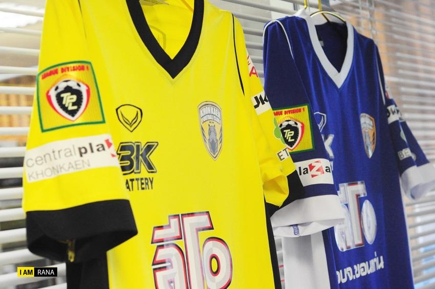 เสื้อขอนแก่น เอฟซี 2012 ทั้งชุดเหย้า ชุดเยือน ฟลูออฟชั่นมาแล้ว (Khon Kaen FC 2012 Shirt Full Option)