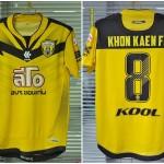 รีวิว เสื้อขอนแก่น เอฟซี 2012 เวอร์ชั่นคลู KhonKaen FC 2012 Kool Version (แท้งซะก่อนเลย ไม่ได้ใช้งานจริง)