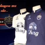 สะสม เสื้อบอล ลีกไทย 2556 : Thai Football Jerseys 2013 (Soccer Shirt-Football Kit, Thai Premier Legue, Yamaha League 1, Thailand)