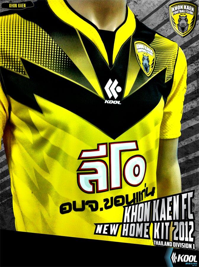 kkfc2012