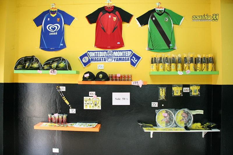 shop-kkfc2012_15