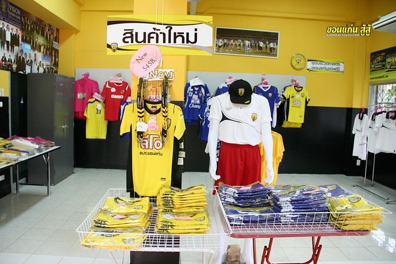 shop-kkfc2012_16