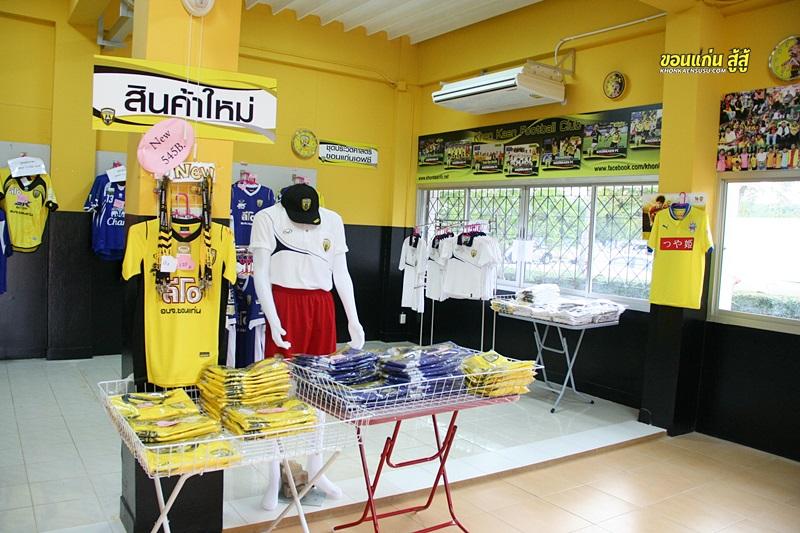 shop-kkfc2012_17