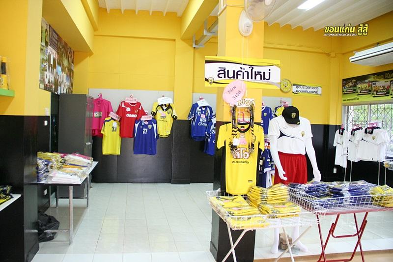 shop-kkfc2012_18