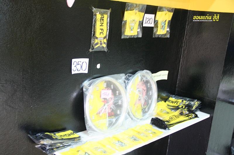 shop-kkfc2012_20