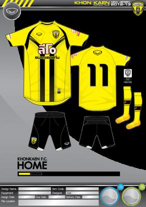 khonkaenfc-Yellow-uniform-2013