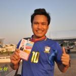 บันทึกการเดินทาง 22 ชั่วโมงเต็มๆ สำหรับไปเกาะขอบสนามทีมชาติไทย สู้ศึก AFC Asian Cup 2015 รอบคัดเลือก