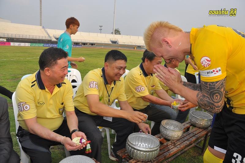สโมสรฟุตบอลขอนแก่น เอฟซี และบีจี-บัณฑิตเอเซีย ร่วมพิธีรดน้ำดำหัวผู้บริหาร ในเทศกาลสงกรานต์