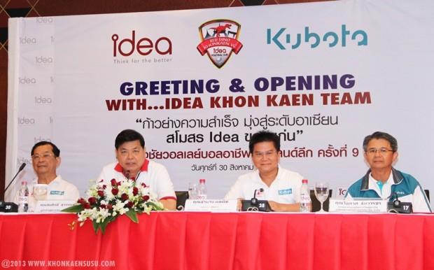 b_idea-khonkaen9_15