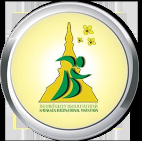kkim11th-logo