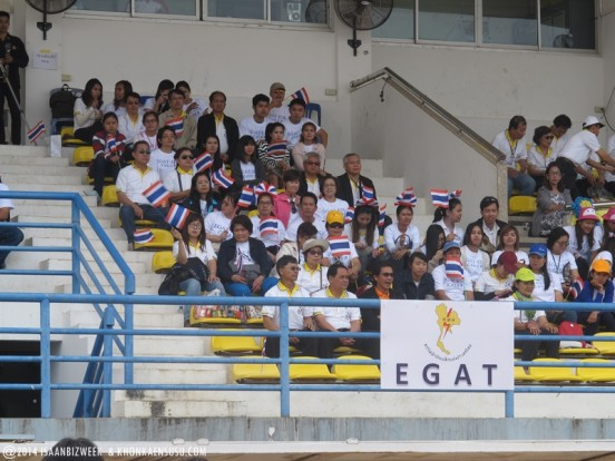 EGAT_8