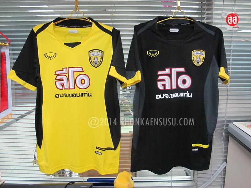 """Review Khon Kaen FC Jersey 2014 : รีวิวเสื้อเหย้า เยือน ขอนแก่น เอฟซี ฤดูกาล 2014 """"สวย ดุ แบบเรียบง่าย"""""""