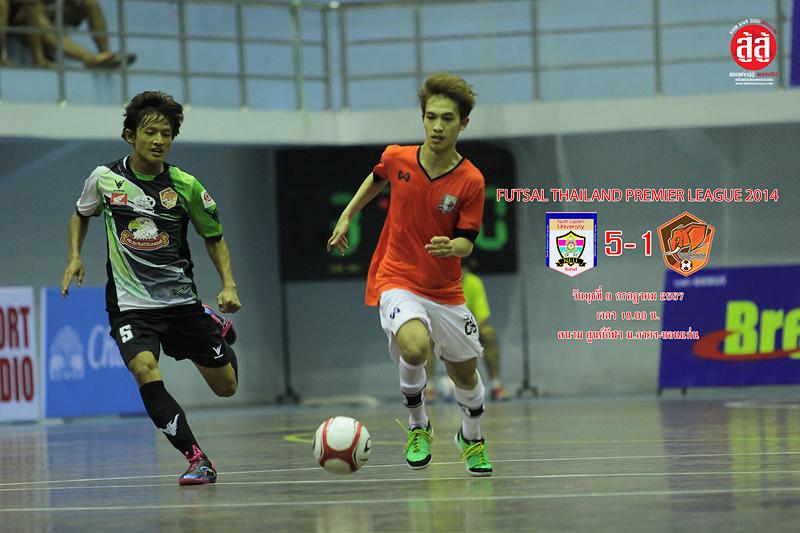 FUTSAL THAILAND PREMIER LEAGUE 2014 ม.ภาคฯ-ขอนแก่น เปิดบ้านเอาชนะ สุพรรณบุรี 5 – 1