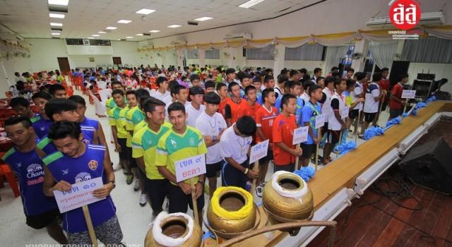 งานเลี้ยงต้อนรับนักกีฬา และทีมเจ้าหน้าที่ ผู้ฝึกสอน การแข่งขันกีฬาฟุตบอลเยาวชนและประชาชน ครั้งที่ 10 รอบชิงชนะเลิศแห่งประเทศไทย รุ่นอายุ 18 ปี 10th THAILAND PRIME MINSTER CUP 2014 โดยมีนายกำธร ถาวรสถิตย์ ผู้ว่าราชการจังหวัดขอนแก่น เป็นประธานในพิธี เมื่อวันที่ 22 สิงหาคม 2557 ที่ผ่านมา 340total views, 8views today