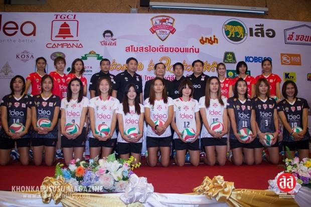 ideakhonkaen-volleyballclub2015_16