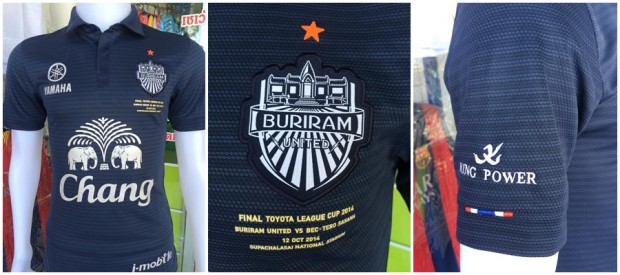 buriramunited2015