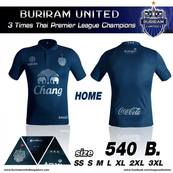 buriramutd2015-home