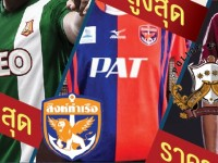 coverthailandjersey