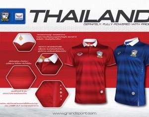 แกรนด์สปอร์ต เปิดตัวเสื้อฟุตบอลทีมชาติไทย 2015 ภายใต้ Concept: Definitely, Fully Powered with PRIDE