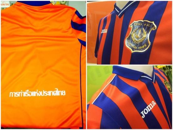thaiportfc2015home