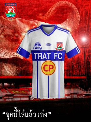 tratfc-3