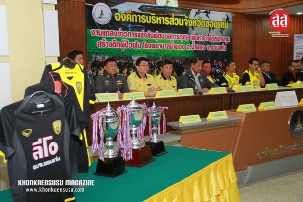 khonkaen-thailand_3