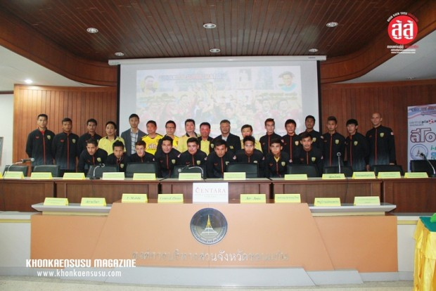khonkaen-thailand_4