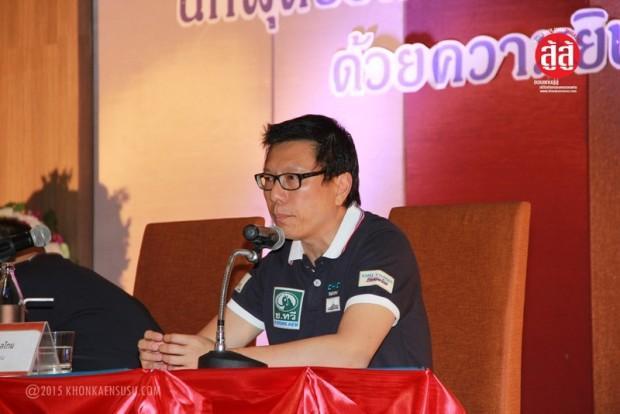 kkfc-thailand_28