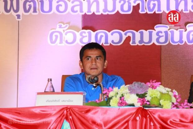 kkfc-thailand_4