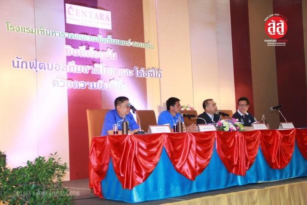 kkfc-thailand_8