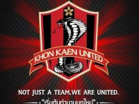 logo-khonkaenunited