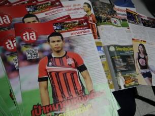 khonkaensusumagazine-12x