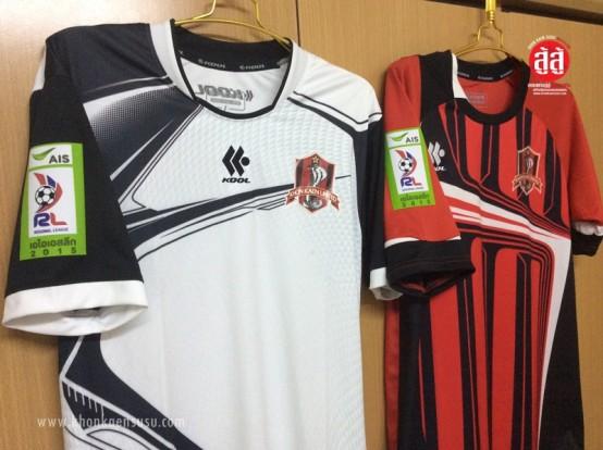 khonkaenunited-jersey2015_2