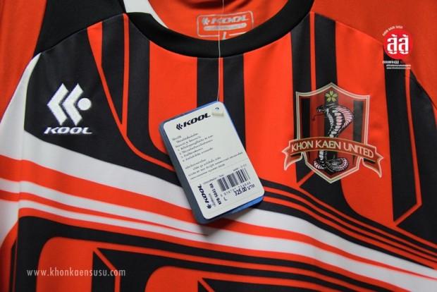 khonkaenunited-jersey2015_24
