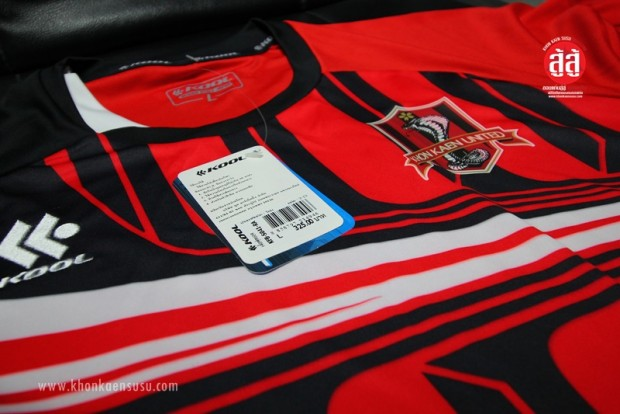 khonkaenunited-jersey2015_4