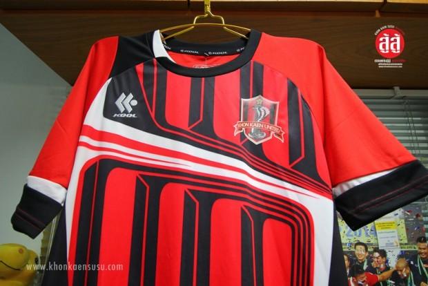 khonkaenunited-jersey2015_7