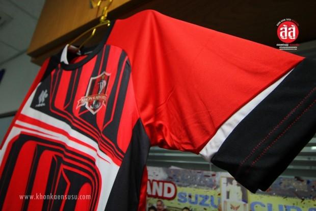 khonkaenunited-jersey2015_8