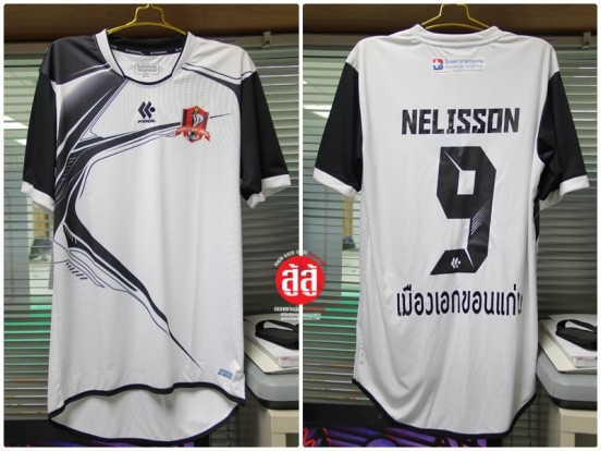 Jersey2015_002-khonkaenunited-away-lec1-v1-2015