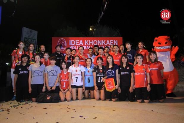 ideakhonkaen-111