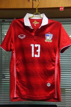 thailand-jersey-2014_002