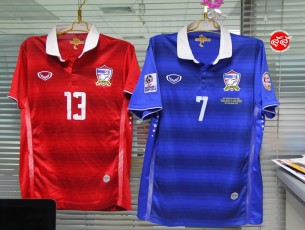 เสื้อฟุตบอลทีมชาติไทย เหย้า-เยือน Thailand Jersey 2014