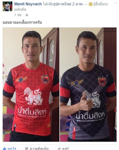 singburibangrajunfc