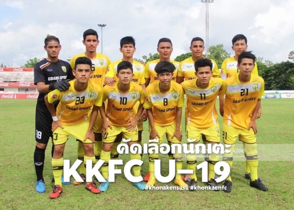kkfcu19-09