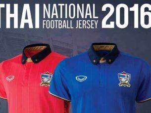 "Thai National Football Jersey 2016 ""รวมเลือดเนื้อชาติเชื้อไทย"""