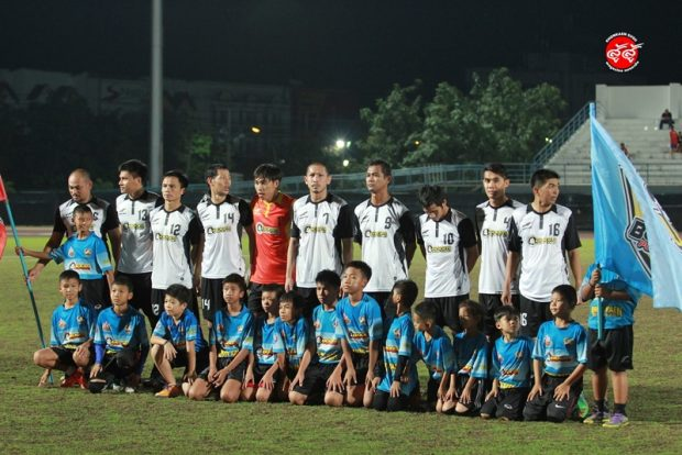 khonkaenfootball-157